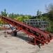輕型皮帶輸送機裝卸貨傳送機Ljxy可移動式爬坡皮帶運輸