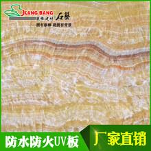 竹碳纖維集成墻板圖片