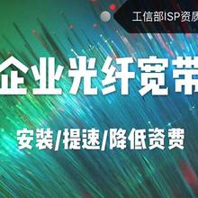 沈陽東陵區企業寬帶安裝圖片