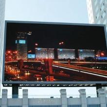 沈阳LED屏,沈阳大屏安装图片