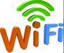 沈陽WiFi覆蓋工程