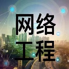 沈陽辦公樓全光網絡,綜合布線圖片