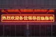 沈陽LED戶外顯示屏