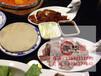 北京烤鴨技術到哪里學要學小吃技術就到昭通香華找專業的師傅