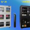 西安深藍電工氮氣與氣電兩用復合柜