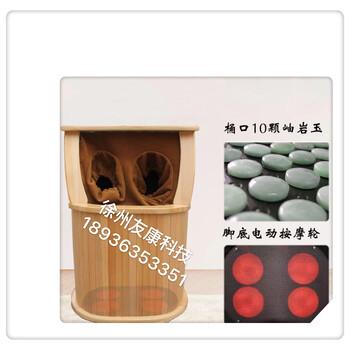 江苏徐州全息能量养生桶
