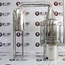 上海嘉定购买谷酒生产设备-酿酒作坊稻谷烧酒设备-咨询唐三镜酿酒设备黄惠玲