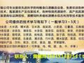 江苏酿酒技术酒制作方法大全唐三镜黄惠玲图片