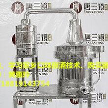 河北小型酿酒设备-唐三镜黄惠玲分享玉米酒的制作方法