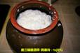 唐三镜黄惠玲酿酒技术面向贵州朋友教学浙江黄酒配方