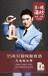 宁德小型酿酒蒸馏设备-唐三镜黄惠玲-家庭酿制白酒设备