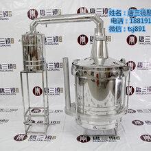 稻谷酒技術:唐三鏡黃惠玲—土法稻谷酒的6大步驟圖片