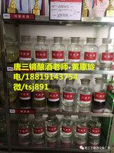 釀酒技術學習:唐三鏡黃惠玲-釀造小麥酒流程圖片