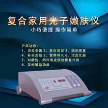 韩国新一代光谱仪多少钱一台最新韩国新一代光谱仪多少钱一台