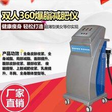 最先进减肥设备价格美容院最先进减肥设备价格