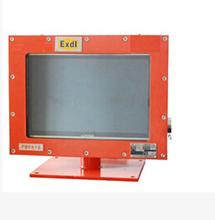 矿用隔爆显示终端矿用显示器厂家直销图片