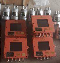 现货供应矿用防爆本安型显示器YHJ-127矿用防爆显示器防爆显示器图片