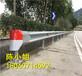 莆田荔城现货销售公路波形护栏仙游高速喷塑镀锌护栏板
