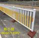 武夷山机非道路隔离护栏、防眩板道路护栏送货安装