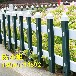 福建武夷山pvc草坪护栏锌钢花圃护栏送货上门