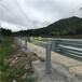 直销莆田高速公路护栏农村道路波形护栏波形防撞护栏