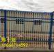 直销福建漳州锌钢铁艺围墙栏杆pvc围墙护栏锌钢护栏厂家货到付款