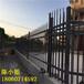南平锌钢围墙护栏厂家光泽浦城小区锌钢护栏、pvc围墙护栏送货上门
