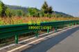 福建龙岩高速公路护栏板三波波形梁护栏乡村道路波形护栏安装报价