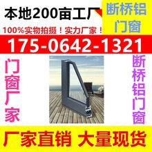 淄博高青/斷橋鋁門窗/青島陽光房/青島鋁木復合門圖片