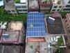 佛山太阳能发电-里水14.88kWp分布式电站-德九新能源