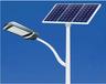 廣東廠家太陽能路燈