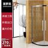 佛山圣罗尼高端定制304不锈钢弧形淋浴房配304不锈钢拉手3C认证全钢化玻璃