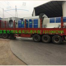 南川油磨房厂家图片