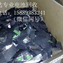 辉驰达全国专业高价收购锂电池