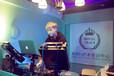 迪庆皇家DJ培训中心,学DJ要多少钱