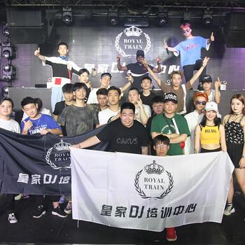 山东青岛DJ培训学校打碟电音公司学院DJMC喊麦多少钱