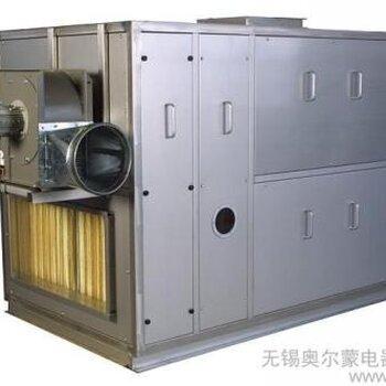 上海组合式新风除湿机维修净化一体机调试以及故障处理