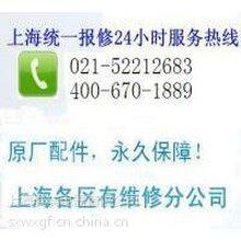 上海霍尼韦尔空气净化器维修24小时报修平台图片
