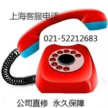 上海西克中央空调维修二十四小时检修热线图片