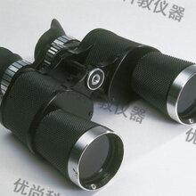 望远镜,双筒,7×35图片
