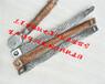 紫銅銅絞線軟接-銅絞線熔壓一體軟接制作工藝-福能廠提供