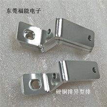 镀银铜排镀锡铜排铜排连接片生产模式图片