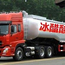 牡丹江冰醋酸厂家经销商/直销图片