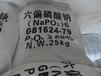 莆田六偏磷酸钠包装规格