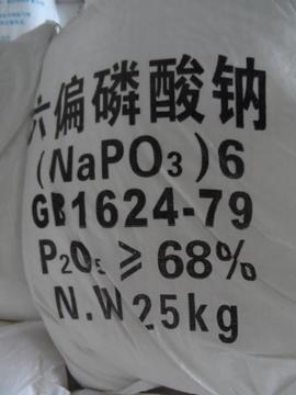 呂梁六偏磷酸鈉生產企業