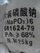 南平六偏磷酸钠的作用
