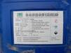 宜昌六偏磷酸鈉25kg/袋