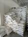 日喀则工业盐优质供应商