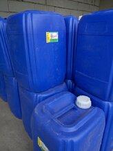 北京磷酸厂家今日价格图片