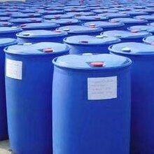 济南过氧化氢价格厂家及报价图片